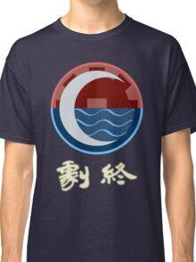Legend of Korra - KORRASAMI Classic T-Shirt