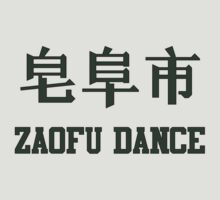 Zaofu Dance Team by justherefornow