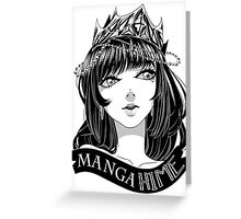 manga hime Greeting Card