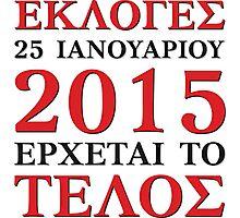 Εκλογές 2015 - Elections 2015 Photographic Print