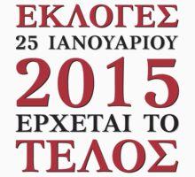Εκλογές 2015 - Elections 2015 by EVPOE
