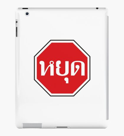 Thai Traffic STOP Sign ⚠ YOOT in Thai Language ⚠ iPad Case/Skin
