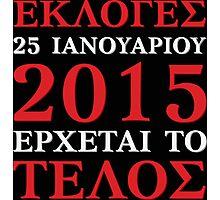 Εκλογές 2015 - Elections 2015 (2) Photographic Print