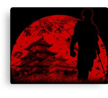 Samurai Guardian Canvas Print