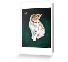Cat painting 'lost cat' Greeting Card