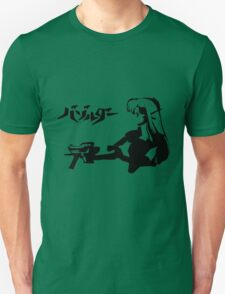 Wurm Journey To The Centre Of The Earth Moby T-Shirt
