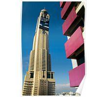Baiyoke Skytower - Bangkok, Thailand Poster