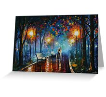 MISTY MOOD limited edition giclee of L.AFREMOV painting Greeting Card