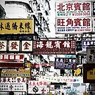 Street signs in Hong Kong by demistified