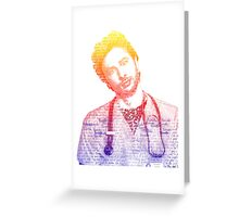 JD Quote Rainbow Greeting Card