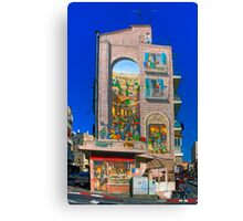 Mural on an Apartment building in Jerusalem Canvas Print