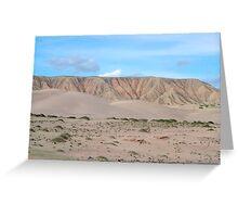Qinghai Desert Sand Mountain, China Greeting Card