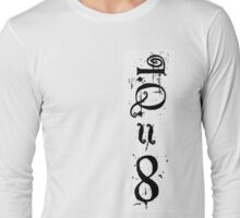 I joined the I.Q Army Long Sleeve T-Shirt