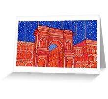 Orange Milan 2 Greeting Card