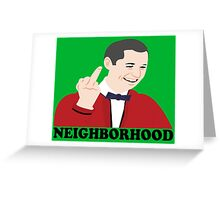 Neighborhood  Greeting Card