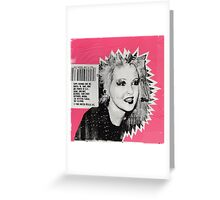 Cyndi Lauper Gum Greeting Card