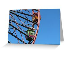 Fun Wheel  Greeting Card