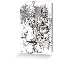 Sosai Oyama - Kyokushin karate Greeting Card
