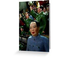 The Chairman Greeting Card