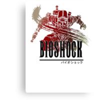 Bioshock Final Fantasy Style Canvas Print