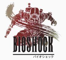 Bioshock Final Fantasy Style by LakotaBen
