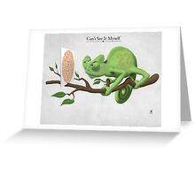 Can't See It Myself Greeting Card