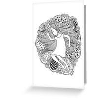 Dreamtangle Greeting Card