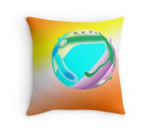 Boys at work Throw Pillow