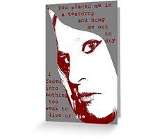 Teardrop Greeting Card