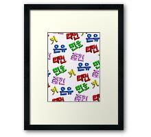 SHINee 'colorful' Framed Print