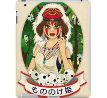 Protector of the Forest iPad Case/Skin