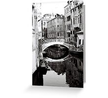 Slient Reflections  Greeting Card