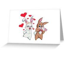 Bunny Valentine  Greeting Card