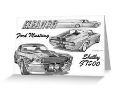 FORD MUSTANG SHELBY GT500 Greeting Card