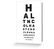 eye test Greeting Card