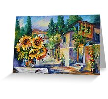 GREEK NOON limited edition giclee of L.AFREMOV painting Greeting Card