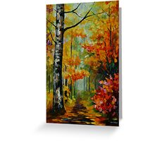 SOUL TIME limited edition giclee of L.AFREMOV painting Greeting Card