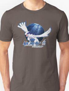 Soul Silver -JAP Ver.- Unisex T-Shirt