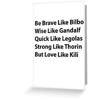 The Dwarf I Want to Be Greeting Card