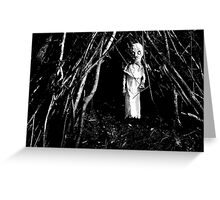 Carcosa Greeting Card