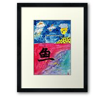 Sentiment fishing Framed Print