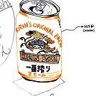 Kirin Beer by Florent  Chavouet