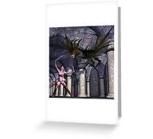Dragon Slayer Greeting Card