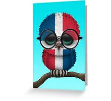 Nerdy Dominican Republic Baby Owl on a Branch Greeting Card