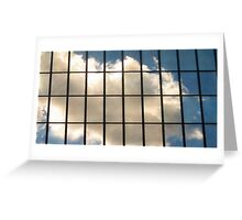 cloud's got in my way....... Greeting Card
