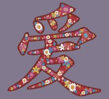 Oriental LOVE Flower Power T-shirt Kids Clothes