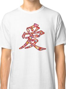 Chinese Ai LOVE Kanji In Spring Flowers Classic T-Shirt