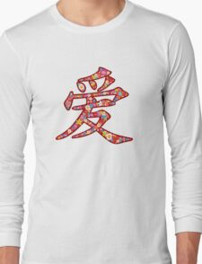 Chinese Ai LOVE Kanji In Spring Flowers Long Sleeve T-Shirt