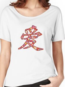 Chinese Ai LOVE Kanji In Spring Flowers Women's Relaxed Fit T-Shirt