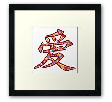 Oriental LOVE Flower Power Framed Print